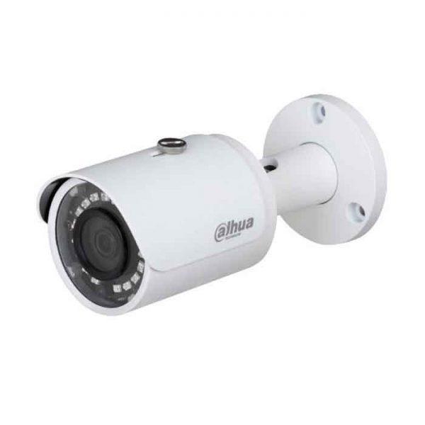 Camera giám sát IP 2.0MP DAHUA DH-IPC-HFW1230SP-S4